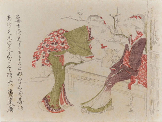 , 'Tea Break by the Plum Blossoms,' 1800, Ronin Gallery