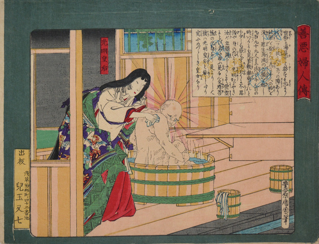 Toyohara Kunichika, 'Komyo-kogo Washing One Thousand People', ca. 1880, Ronin Gallery