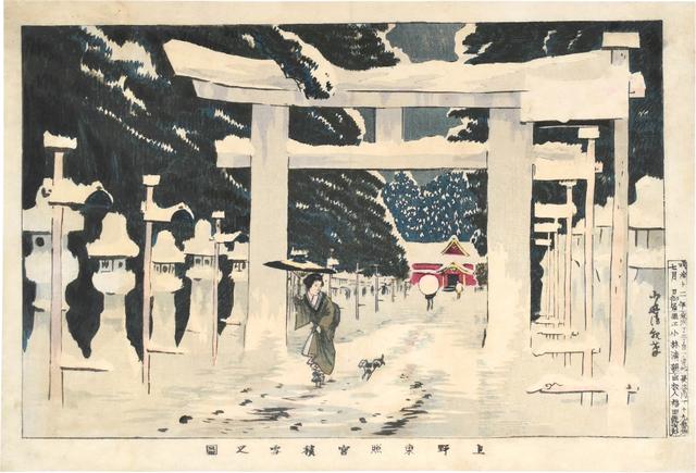 , 'Heavy Snow at the Toshogu Shrine in Ueno ,' ca. 1879, Scholten Japanese Art