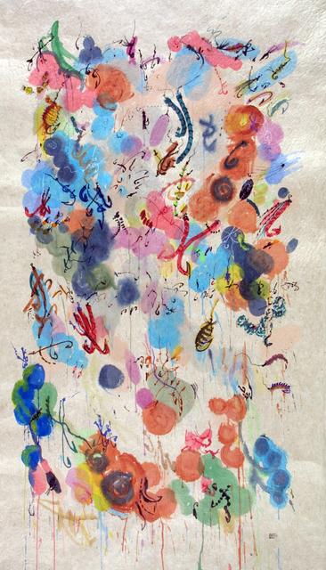 , 'Artifishal Hatch V-2,' 2004, Sylvia White Gallery