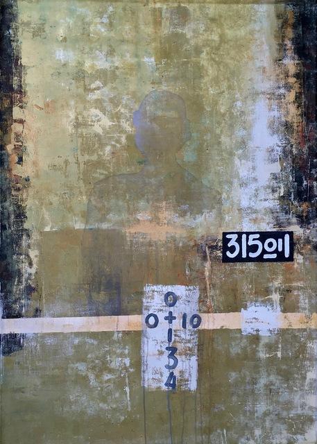, '31501 (We are numbers),' 2016, ARTLabAfrica