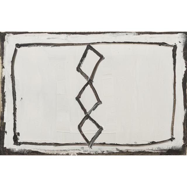 , 'Esbós Ornamental 2,' 2001, Galería Marita Segovia