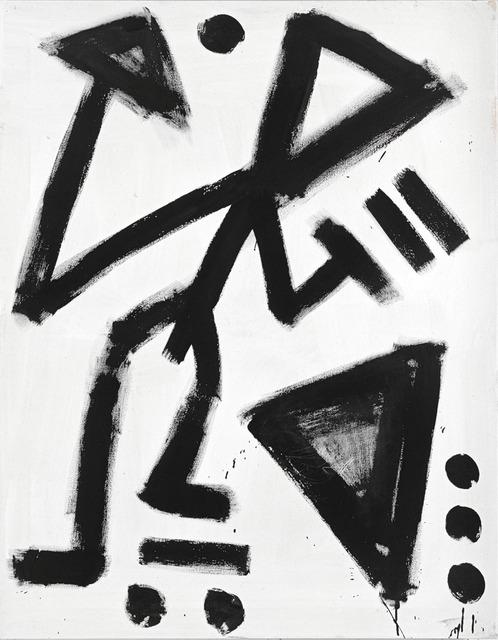 , 'Serie über Raum,' 1982, Suzanne Tarasieve