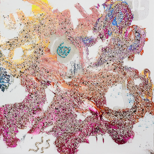 , 'Bubblestand,' 2016, Múrias Centeno