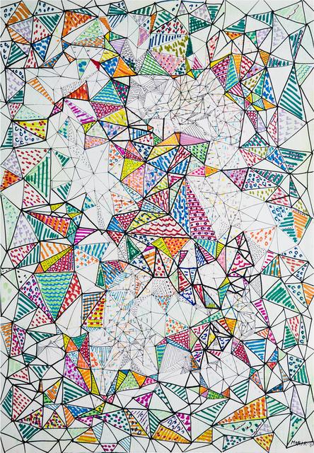 Monir Farmanfarmaian, 'Untitled ', 1980, Guggenheim Museum