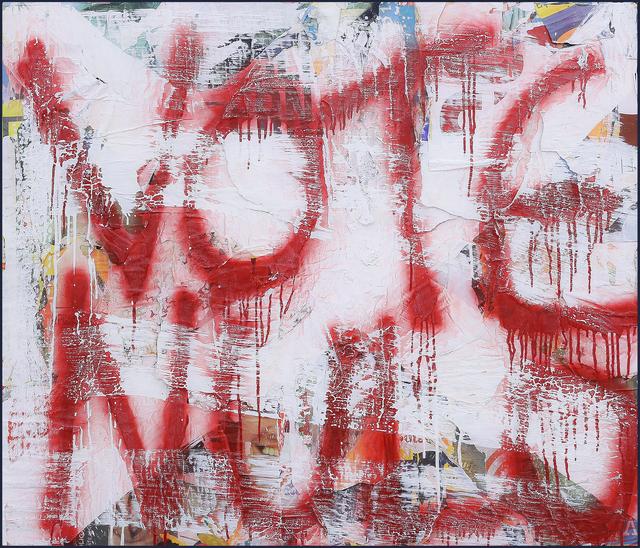 , 'Vote Nulo,' 2016, Bolsa de Arte