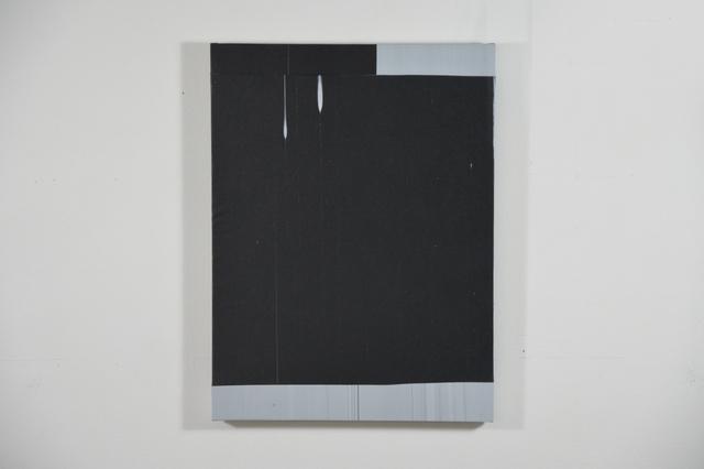 , 'Complex Horizons I,' 2016, Sabrina Amrani