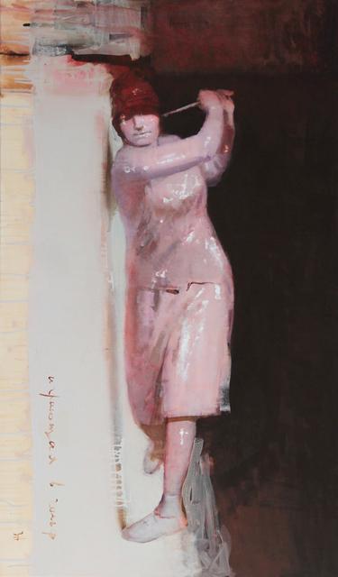 , 'Playing Golf,' 2018, Galerie Lilja Zakirova