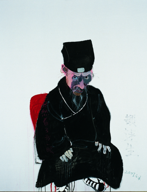 , 'Taoist Priest No.6,' 2007, Wooson Gallery