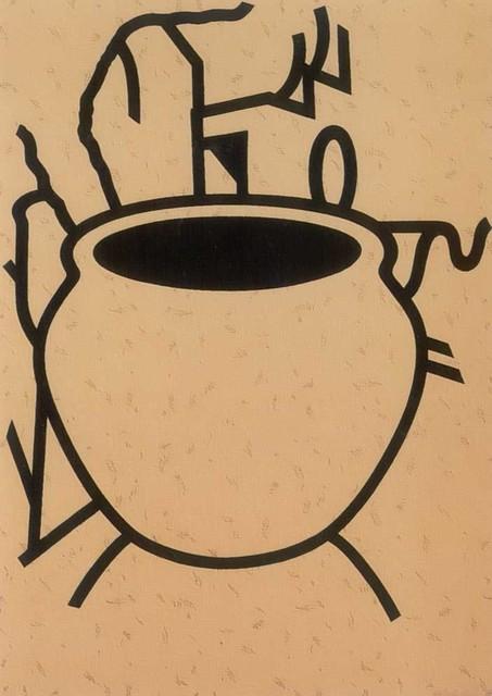 Patrick Caulfield, 'Fern Pot', 1979-1980, Cristea Roberts Gallery