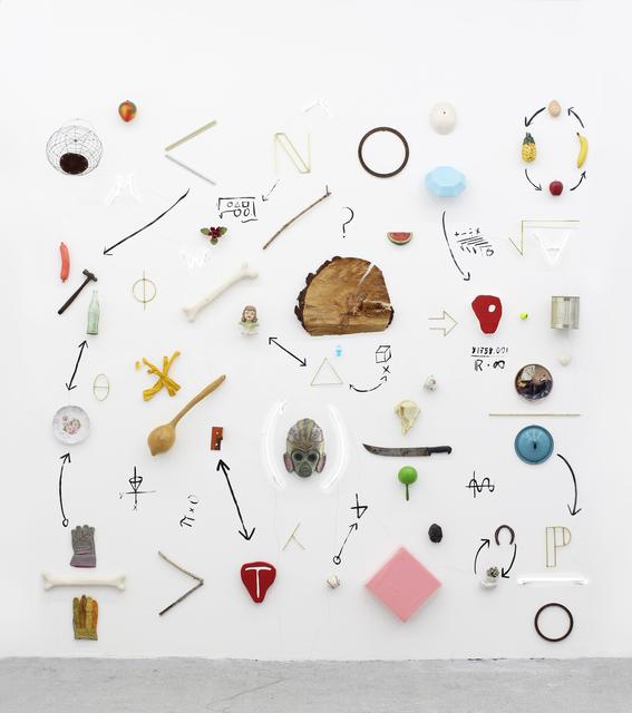 Gabriel Rico, ' I Mural - Reducción objetiva orquestada -', 2019, Galería OMR