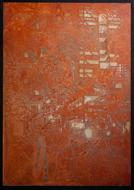, 'Reflection #1,' 2012, Lazarides