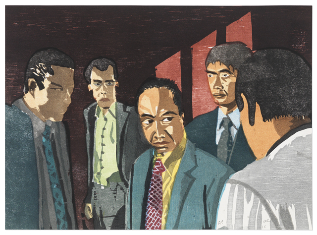 , 'Yakuza Print: I'll Have You All Arrested,' 2015, Cade Tompkins Projects