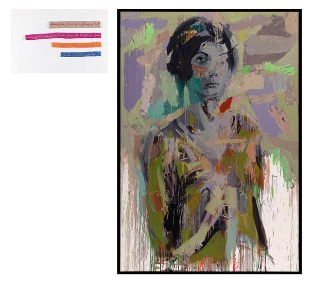 , 'Forough Farrokhzad,' 2019, Zilberman Gallery