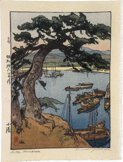 Yoshida Hiroshi, 'Little Harbour', ca. 1941, Scholten Japanese Art
