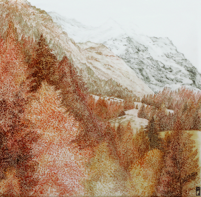 , 'Landscape 02,' 2016, Artflow