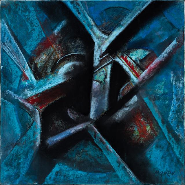 , 'Vortex,' 2009, ArtWizard