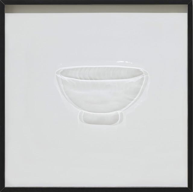 , 'Iron cup(Goryeo)鐵製金銀入絲盞,' 2014, Gallery 3
