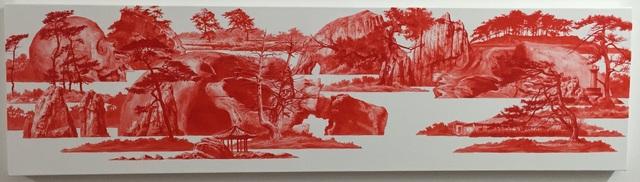 , 'Between Red-014DEC,' 2014, Total Museum of Contemporary Art