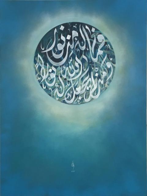 Narjes Noureddine, 'God's Light', 2018, Aisha Alabbar Art Gallery