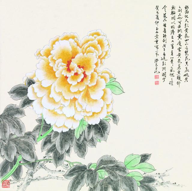 , '牡丹谱 ▪ 禁苑黄,' 2013, YuShan Tang Gallery