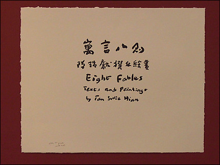 Tan Swie Hian, 'Eight Fables', 2003, STPI