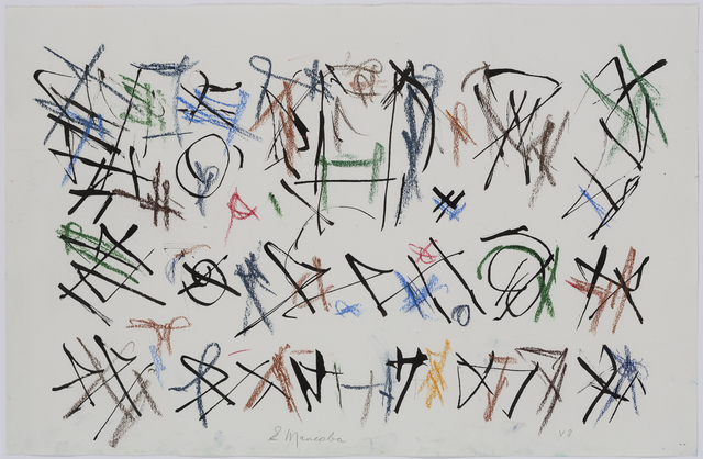 , 'Untitled (V.8),' 1993, Galerie Mikael Andersen