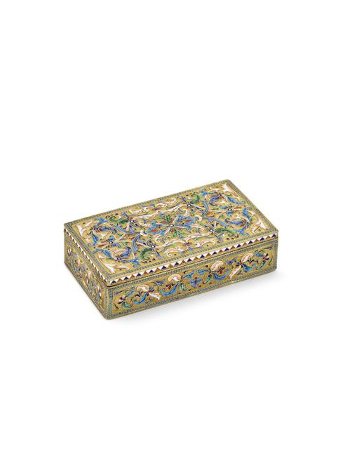, 'Box,' Moscow-1896, Liang Yi Museum