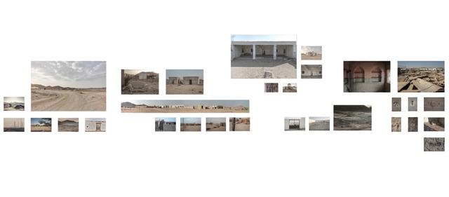 , 'Mondasah ,' 2015, Hafez Gallery