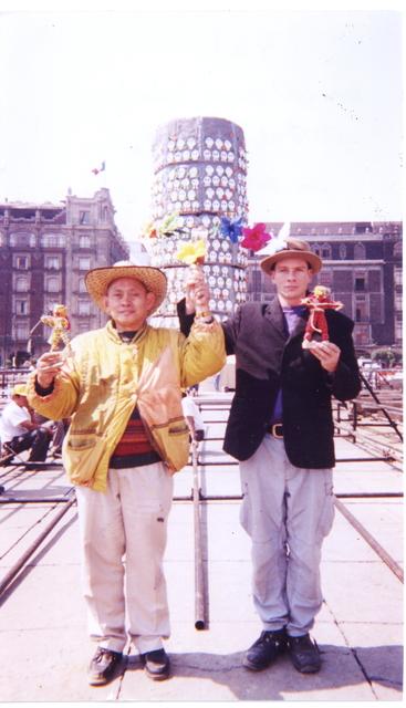 , 'T, Teotihuacan, Zocalo, Mexico City, 2000,' 2000, Baró Galeria