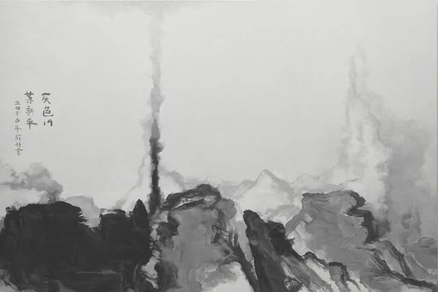 , 'Grey No. 19,' 2016, Pearl Lam Galleries