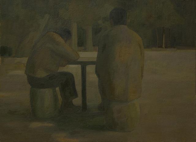 , 'Cai Wei ( Picking Fern),' 2011, Platform China