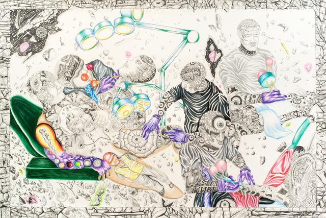 , 'Close to the Ketayap System,' 2016, Richard Koh Fine Art