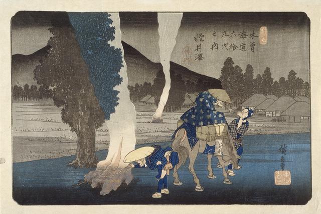 Utagawa Hiroshige (Andō Hiroshige), 'Karuizawa', 1830, National Gallery of Victoria
