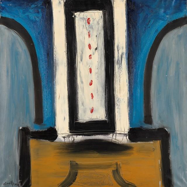 Hsiao Chin 蕭勤, 'Pittura - BI', 1959, Painting, Oil on canvas, Finarte