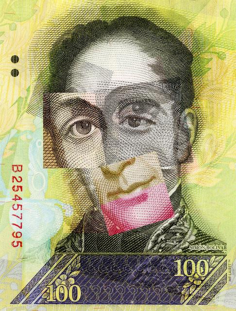 Maria Fernanda Lairet, 'Reconversion Simon Bolivar', 2015, MvVO ART