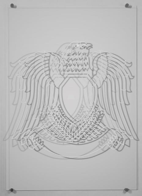 , 'Syria Eagle,' 2016, Octavia Art Gallery