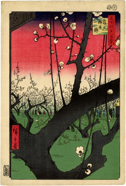 , 'Plum Estate, Kameido from 100 Famous Views of Edo,' 1857, Egenolf Gallery Japanese Prints & Drawing