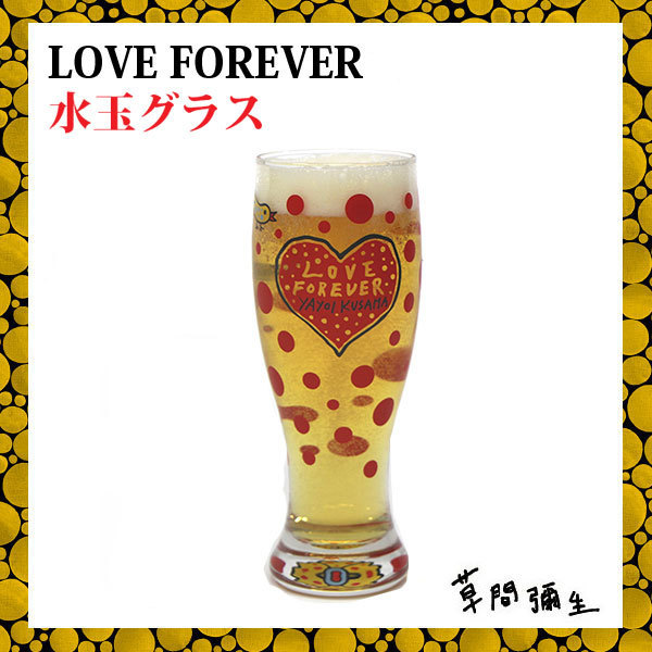 Yayoi Kusama, 'Love Forever Glass for Beer & Soft Drinks', ca. 2013, Curator Style