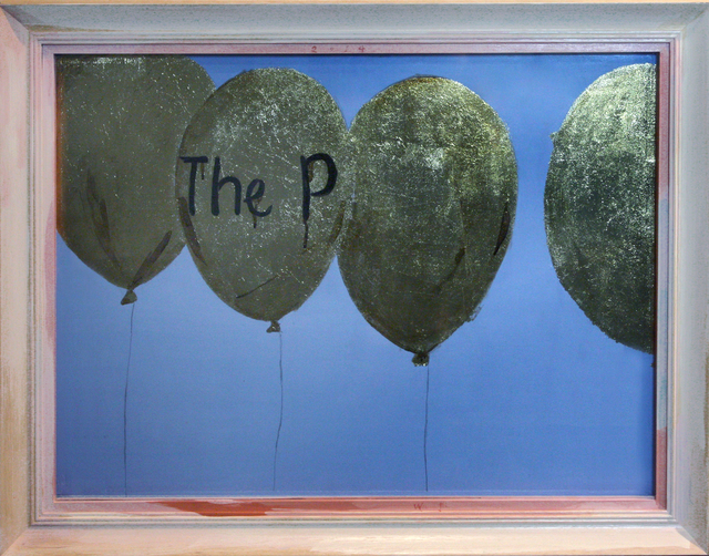 , 'The P,' 2014, Shanghai Gallery of Art