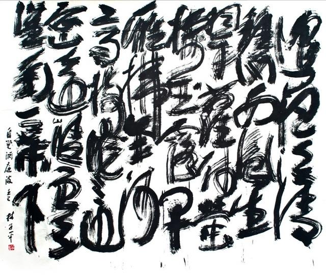 , ' Autumn Morning by Xu Hun (早秋 - 许浑),' , Ode to Art