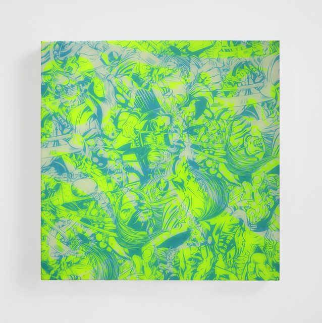, 'Outside/In Series No.7,' 2018, GR Gallery