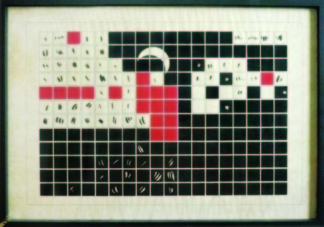 , 'sem título, da sérieCartilhas,' 1980, Mercedes Viegas Arte Contemporânea