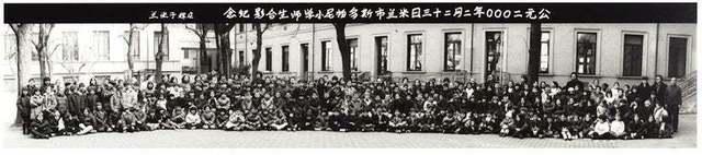 Zhuang Hui, '23 February 2000 Stoppani Elementary School', 2000, Wallector