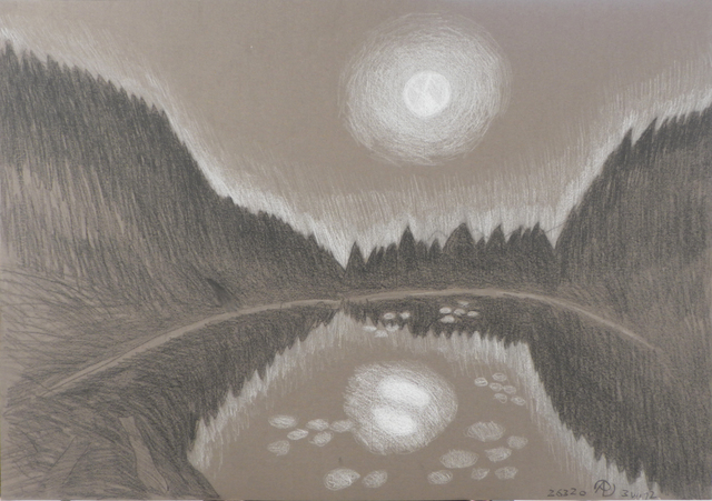 , 'Moonglow,' , Keene Arts
