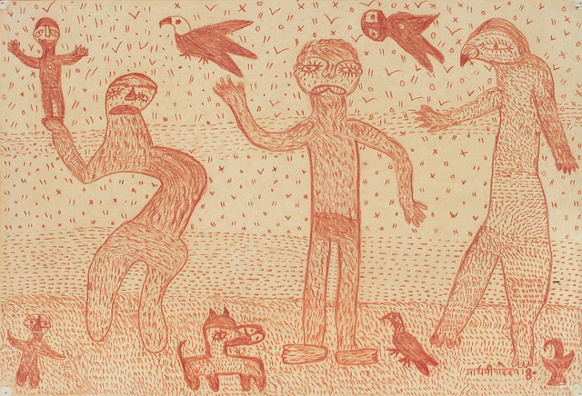 , 'Playing under the sea ,' 1980, DAG