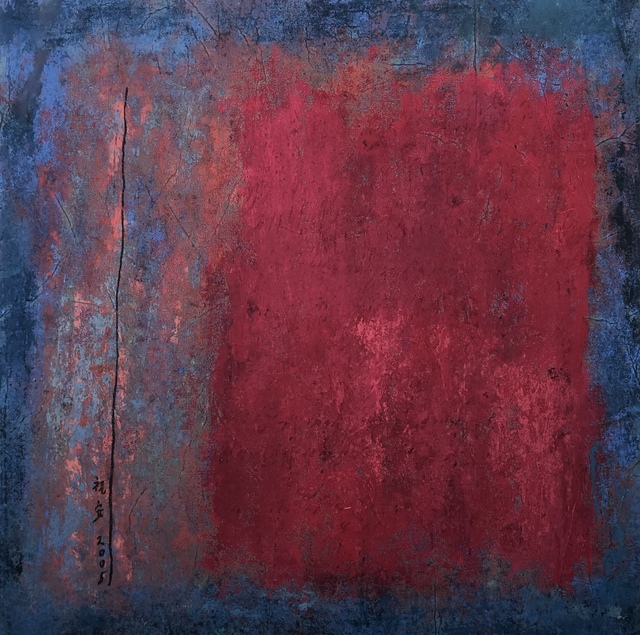 , 'Red Wall,' 2005, Ode to Art