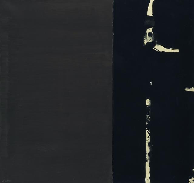 , 'Gouache sur papier 109 x 115 cm,' 1977, Opera Gallery