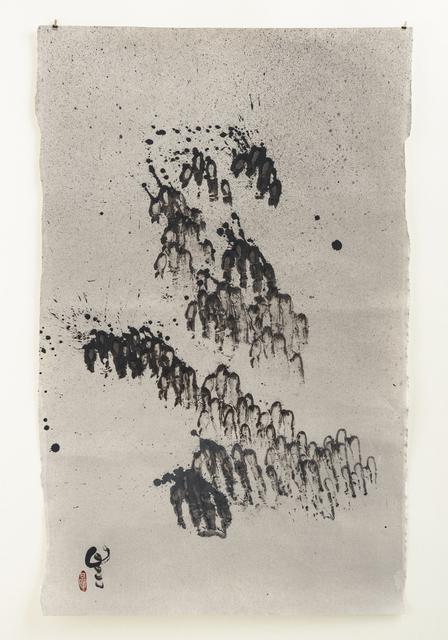 , 'Sansuiki19-d8,' 2019, Sokyo Gallery