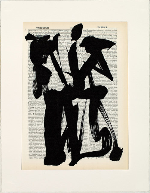 , 'Universal Archive (Ref. 4),' 2012, Barbara Edwards Contemporary